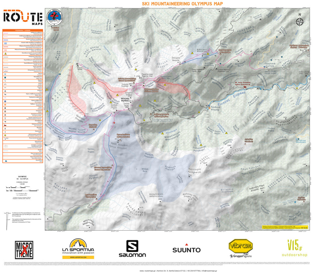 Olympus_Ski_Map