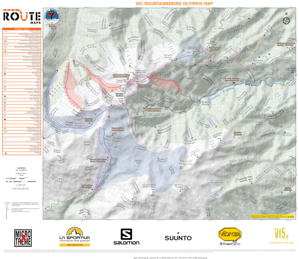 Ski Mountaineering Olympus Map